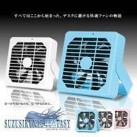 商品サイズ:約14×14×4cm   重さ:270g  材質:ABS   カラー:ホワイト ブルー ...
