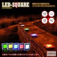 ※光センサー 夜になると自動点灯する LED数;5個 重さ:約700g カラー:レッド グリーン ホ...