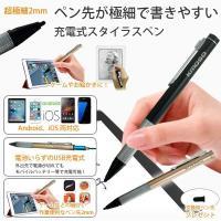商品サイズ 本体(約):長さ138mm×直径約10mm ペン先(約):直径2mm 電源:USBケーブ...