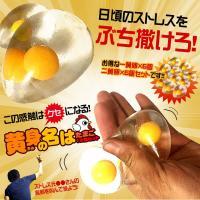 お得な一黄卵×6個と二黄卵×6個セットです!!  ※仕様、デザイン等は予告なく変更する場合がございま...