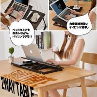 サイズ メインテーブルサイズ 30×45(cm) テーブル高 30(cm) カラー ブラック(脚の色...