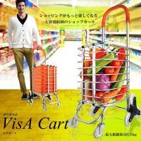 ショッピングがもっと楽しくなる 大容量収納のショップカート「折り畳み式 ビサカート」が登場!!!  ...