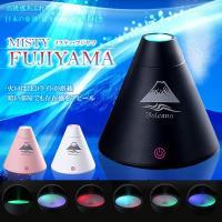 ◆主張しすぎないデザイン加湿器 おしゃれな富士山型デザインで どんなところにも合うシンプルなデザイン...
