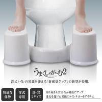 M商品サイズ:約53.5×32.5×17.5cm L商品サイズ:約54.5×32.5×23.5cm ...
