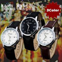 シンプルで使いやすい腕時計が登場!  3色をご用意  お使いのシーンに合わせてお選び下さい  サイズ...
