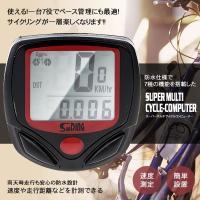 機能1:速度計(現在の速度) 機能2:積算距離(今まで走行した距離) 機能3:走行距離 機能4:最高...