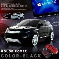 無線 マウス ブラック 車形 2.4GHZ ワイヤレス 光学式 オフロード車 SUV コンパクト 1600DPI ブルーLEDライト MOLOVER-BK