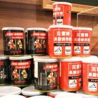 """【災害時保存用】「缶詰マッチ」お得な3個セットです♪  災害時!停電!  そんなときのために""""缶詰マ..."""