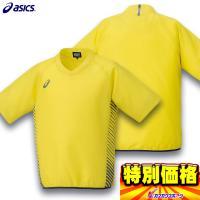 アシックス 野球 ウェア 半袖シャツ VジャンHS 2121A150 4色展開