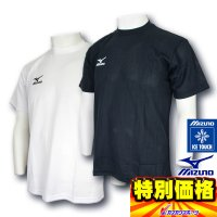 ●一般用 ●半袖 ●Tシャツ ●アイスタッチ ●メーカー名:ミズノ(MIZUNO) ●メーカー品番:...