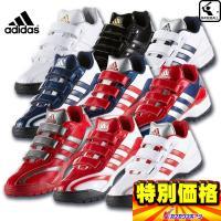 ●トレーニングシューズ ●アディピュアTR ●メーカー名:アディダス(Adidas) ●メーカー希望...