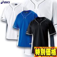 細前立て仕様のアシックス野球用ベースボールプラクティスシャツ。 右袖にワッペンを採用。  ●野球用ベ...