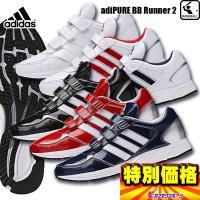 ●野球用トレーニングシューズ ●アディピュアBBランナー2  (adiPURE BB Runner ...