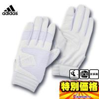 フィット感を重視し捕球時の衝撃を和らげる守備用手袋。 捕球時の手首へのあたりを解消しています。 フィ...
