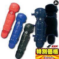 ソフトボール少年用のレガーツがここ価格!  ●キャッチャー用プロテクター ●ソフトボール少年用レガー...