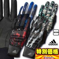 ●バッティング手袋 ●一般両手用 ●5T バッティング グローブ グラフィック ●メーカー名:アディ...