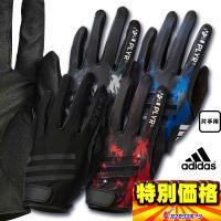 ●守備用手袋 ●一般片手用 ●5T フィールディング グローブ ●メーカー名:アディダス(Adida...