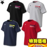 デサント バレーボール 半袖プラクティスシャツ DVUOJA52 4色展開