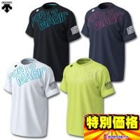 デサント バレーボール 半袖プラクティスシャツ DVUOJA53 4色展開
