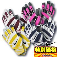 ナイキ 一般両手用(左手と右手セット)バッティング手袋 N1 エリート 左手:GB0359 右手:GB0360 4色展開