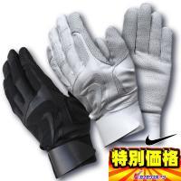 ナイキ NIKE 高校野球対応 一般両手用バッティング手袋 MVP エリートブカツ GB0391 2色展開