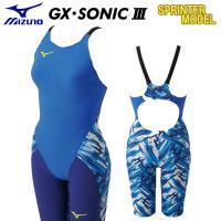★ハーフスーツ GX・SONIC lll ST  ★N2MG6201  ★サイズ    130,14...