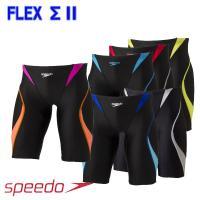 【FINA承認水着】 スピード  メンズ 競泳 水着 フレックスシグマ2  メンズジャーマー SD78C08  swim7