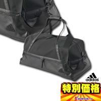 ブラックシリーズ。 デザイン、素材にこだわって仕上げたベースボールプレーヤーの為のボストンバッグ。 ...