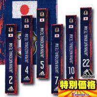 2014年サッカー日本代表の番号入りタオルです。  ●サッカー日本代表 ナンバータオル 番号入り ●...