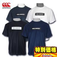 カンタベリー フレックスクール Tシャツ RA38181
