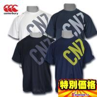 カンタベリー フレックスクール Tシャツ RA38182