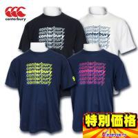 カンタベリー フレックスクール Tシャツ RA38184