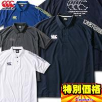 カンタベリー フレックスコントロールシャツ ポロシャツ メンズ RA39118