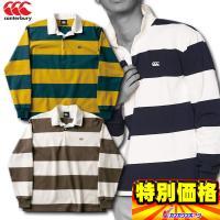カンタベリー ラガーシャツ 4インチストライプラグビージャージ(ユニセックス) RA48561