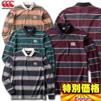 カンタベリー ロングスリーブラガーシャツ(メンズ) RA49607