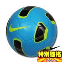 ●サッカーボール ●トレーサートレーニング(Tracer Training) ●メーカー名:ナイキ(...