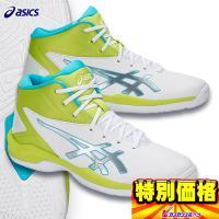 アシックス ジュニア用バスケットボールシューズ ゲルプライムショットSP4 TBF140