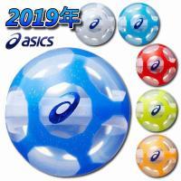 2019年モデル アシックス ASICS パークゴルフボール ハイパワーボール X-LABO リバイバル 3283A008