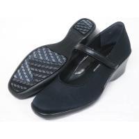 この靴をお買い上げのお客様に コロニル ゴアテックス対応防水スプレー 税込み1080円の品プレゼント...