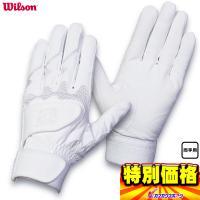 2017年モデル ディマリニ バッティング手袋 両手用 WTABG03 7色展開