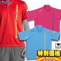 ●ポロシャツ ●ボタンダウンシャツ ●メーカー名:アシックス(ASICS) ●メーカー品番:XA61...