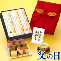 ギフト専用の上品な箱と風呂敷で包んだ華やかな和菓子gift【送料無料】 手書き風メッセージカードも付...