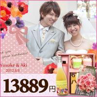 結婚内祝い |結婚祝いお返し |BOXセット 内祝い バーム&プチ 【 三万円のお祝い返しに! 送料無料 カタログギフト10800円 】