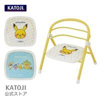ベビーチェア|折りたたみパイプイス モンポケ[ 選べる2柄 ] KATOJI( カトージ ) 「送料無料」