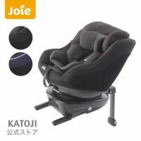 360°回転式チャイルドシートで赤ちゃんの乗せ降ろし楽ラク!前向き・後ろ向き取付け可能なチャイルドシ...