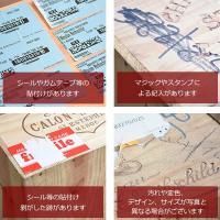 ■ムートンハーフ 12本木箱フタなし■ 【ワイン木箱/木箱のみ】 katsuda 02
