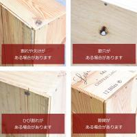 ■ムートンハーフ 12本木箱フタなし■ 【ワイン木箱/木箱のみ】 katsuda 03
