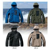 防風性を有したボアフリースジャケット 表地には肌ざわりの良いボア素材を採用し、裏地はすべりの良いメッ...