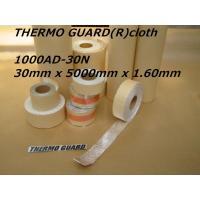 厚いタイプの耐熱、断熱布です。1.60mmの厚さです。しっかり断熱したい箇所に最適です。厚いですが、...
