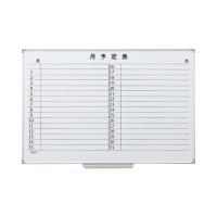 ★商品合計金額1800円以上送料無料★薄型軽量ホワイトボード。シャープなデザインで、価格も安く、当社...